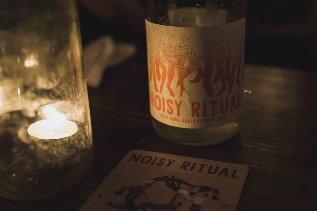 noisy ritual mfwf 2018