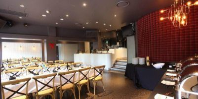 Bertonia Lounge Sydney Function Venue